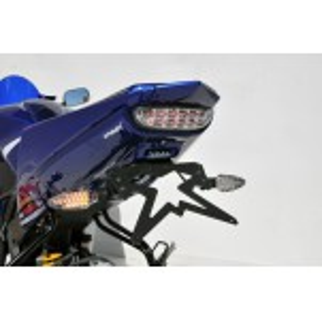 Feu à LED blanc Ermax - Yamaha YZF-R125 2008-2014